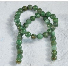 African Jade Round Beads